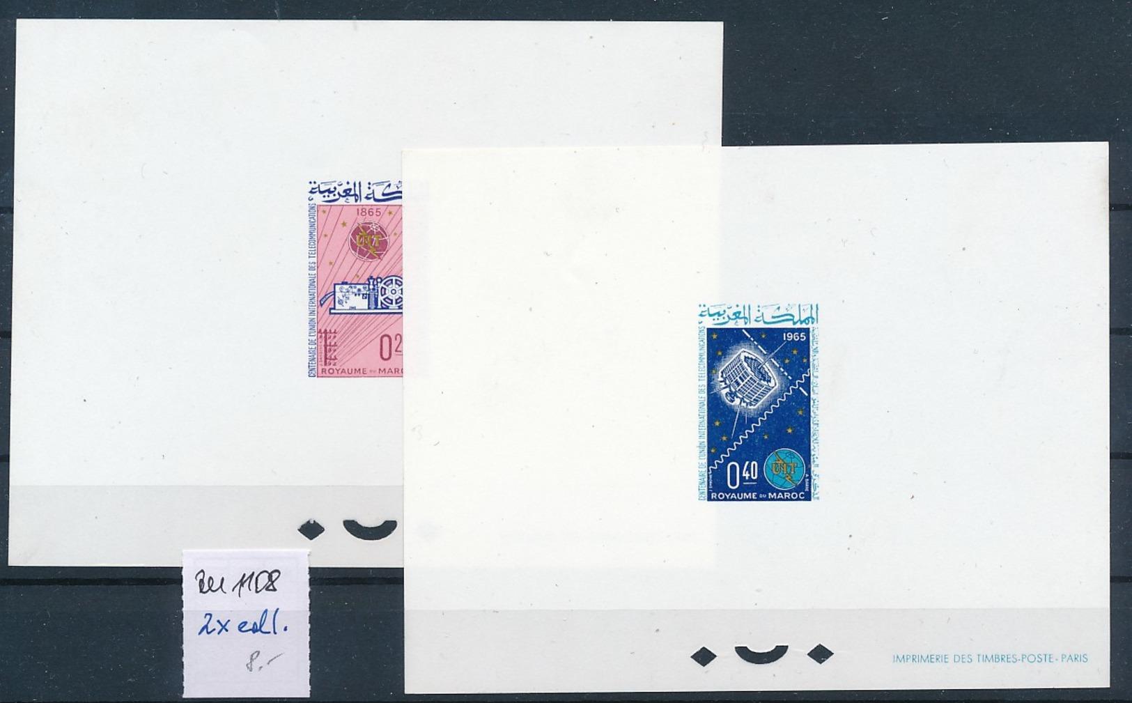 Motiv Kosmos - Maroko  Edl    **   (zu1108  ) Siehe Scan - Marruecos (1956-...)
