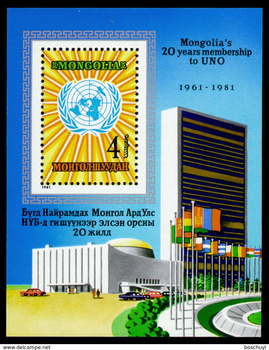 Mongolia, 1981, Admission To The United Nations, Flags, MNH, Michel Block 73 - Mongolie
