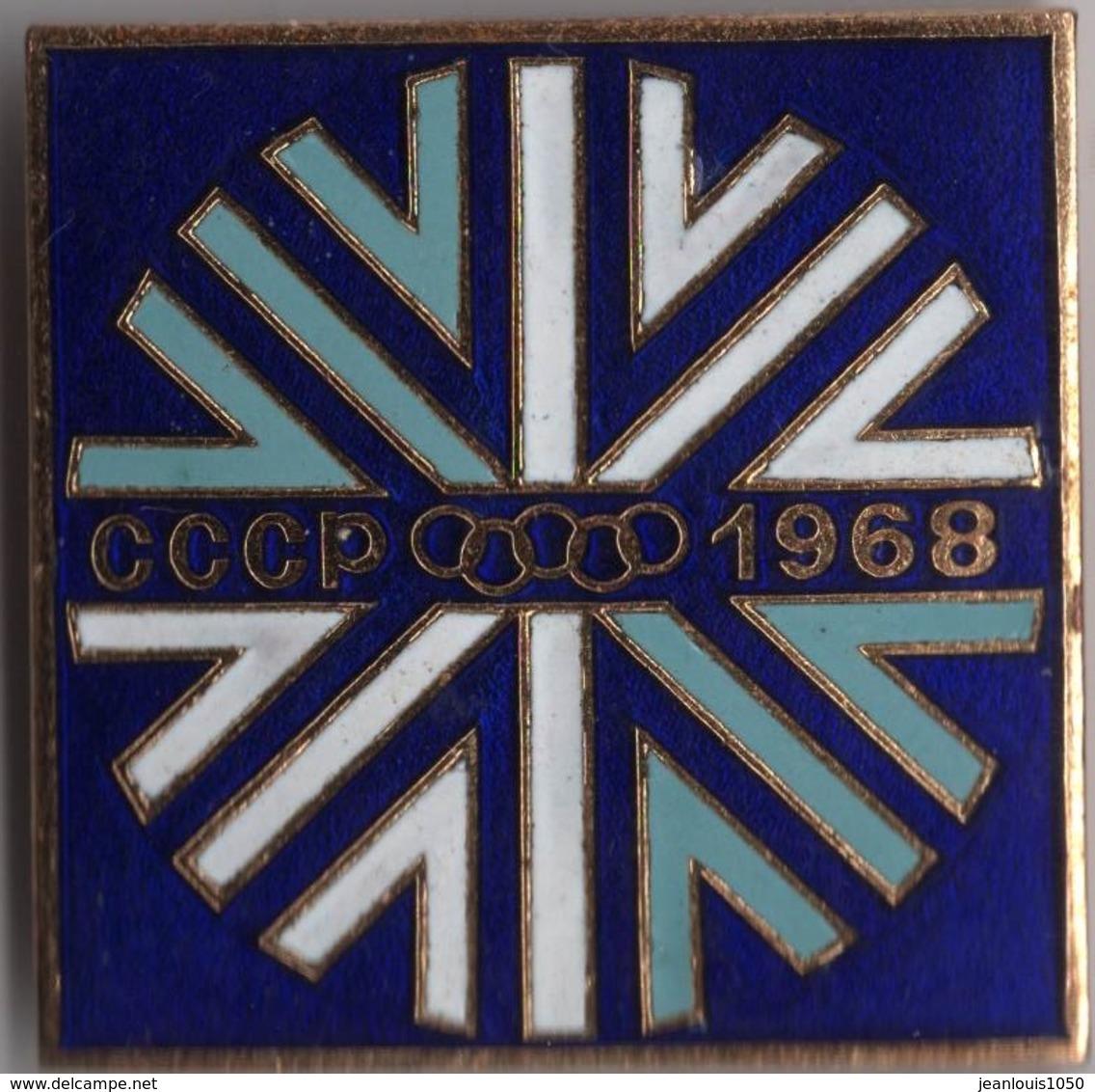 BROCHE RUSSIE JEUX OLYMPIQUES D'HIVER GRENOBLE 1968 SPORTS D'HIVER - Apparel, Souvenirs & Other