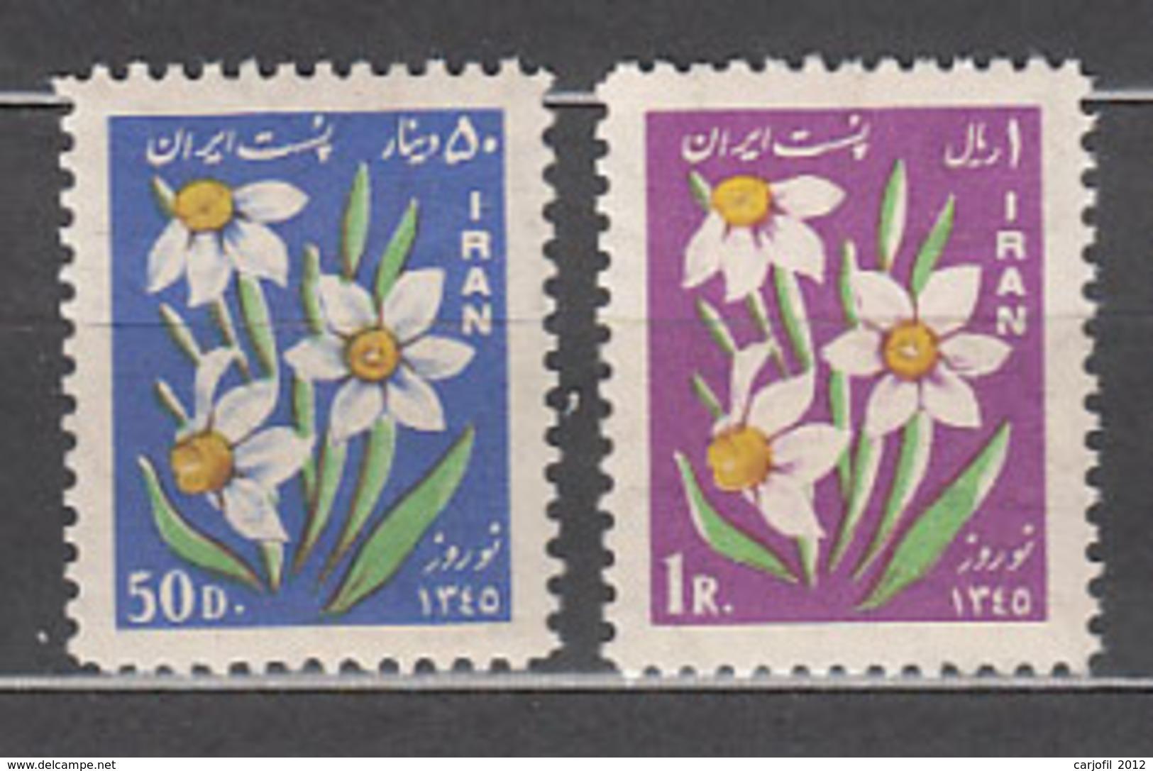 Iran - Correo 1965 Yvert 1152/3 ** Mnh Flores - Iran