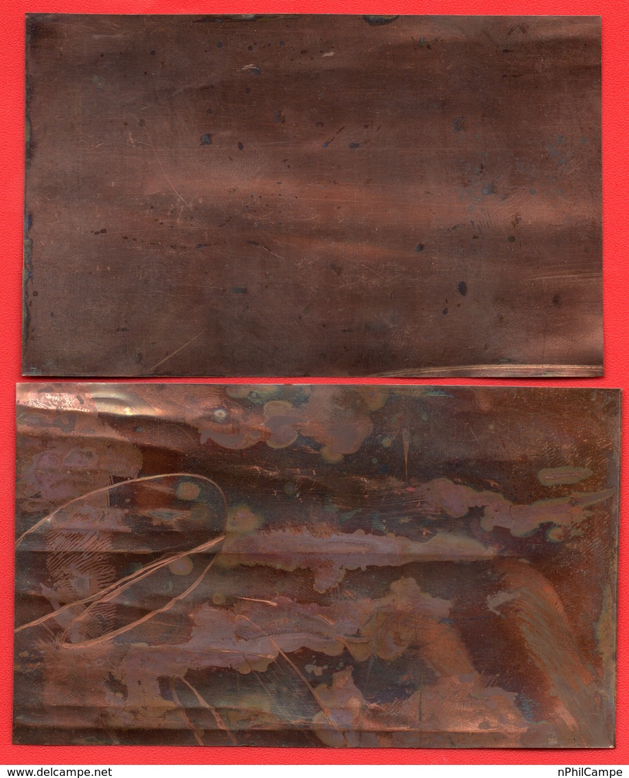 KPI-419- Indonesia 1963.  50r. Block 4. GANEFO, Games Of The New Emerging Forces, Piece Of Printing Plate! Rare!!! - Indonesia
