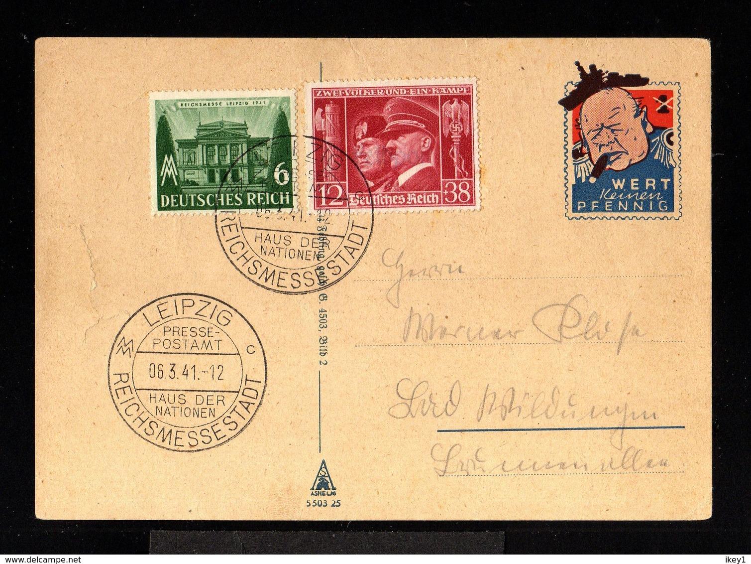 11732-GERMAN EMPIRE-.MILITARY PROPAGANDA FELDPOSTCARD Leipzig.1941.WWII.Wert Keinen.DEUTSCHES REICH.Postkarte - Cartas