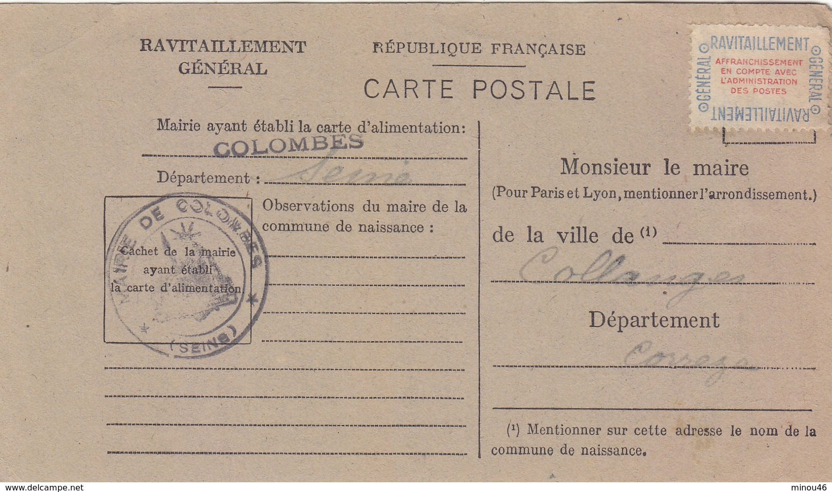 COLOMBES : CARTE DE RAVITAILLEMENT GENERAL.TIMBREE  NON OBLITEREE.1946 .B.ETAT - Colombes