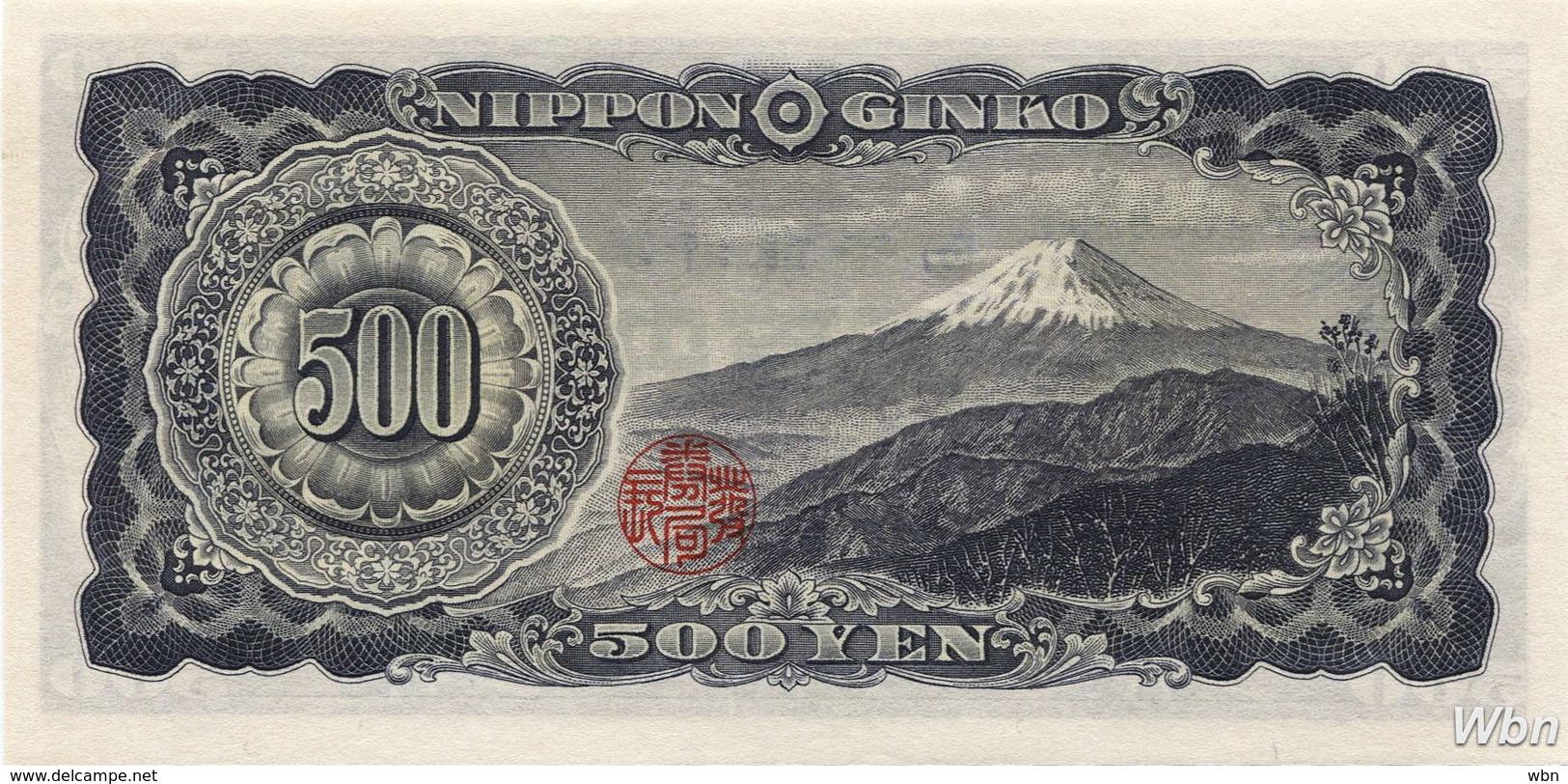 Japan 500 Yen (P91c) (Pref: MG) -UNC- - Japan