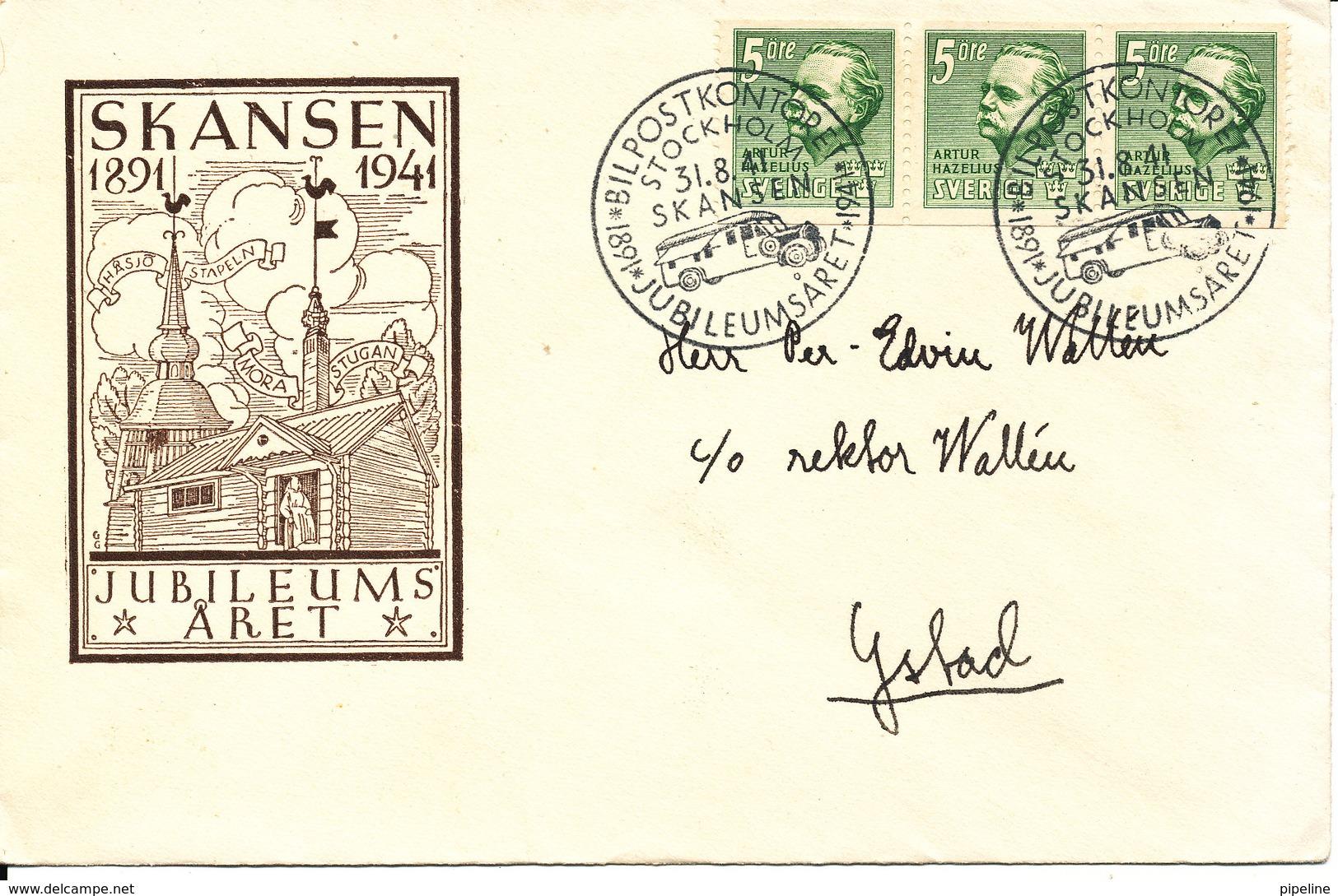Sweden Cover With Skansen Cachet And AUTO POST OFFICE Skansen 31-8-1941 - Sweden