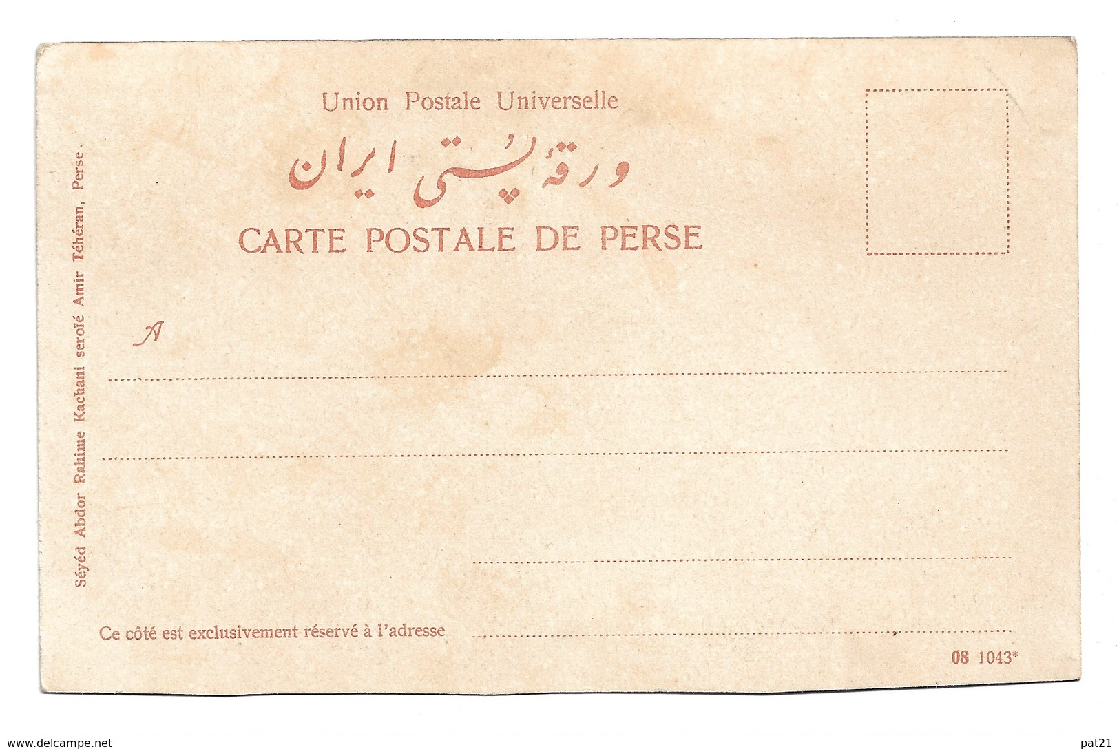 "AHMAD CHAH QUADJAR Or MALIJAK AZIZ Al SULTAN Au Dos ""carte Postale De PERSE""   RARE!!! - Iran"