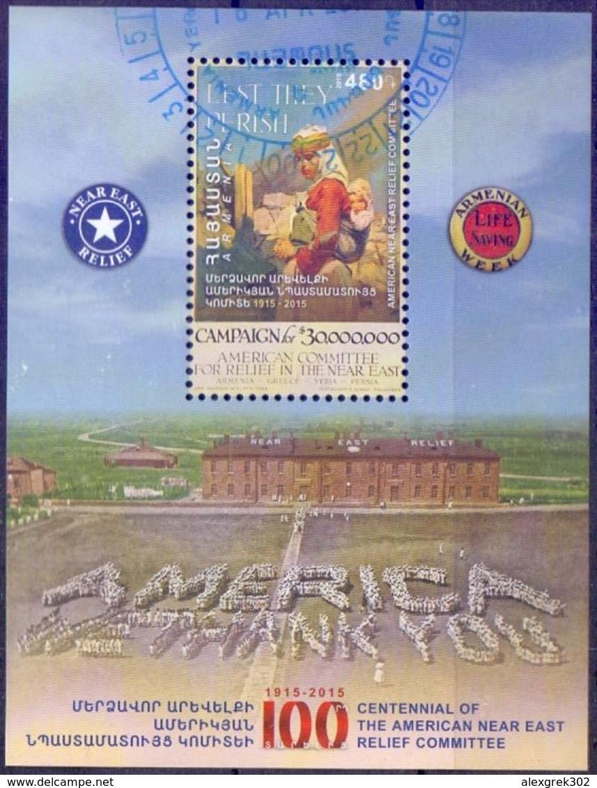 Used Armenia 2015, American Near East Relief Committee S/S.. - Arménie