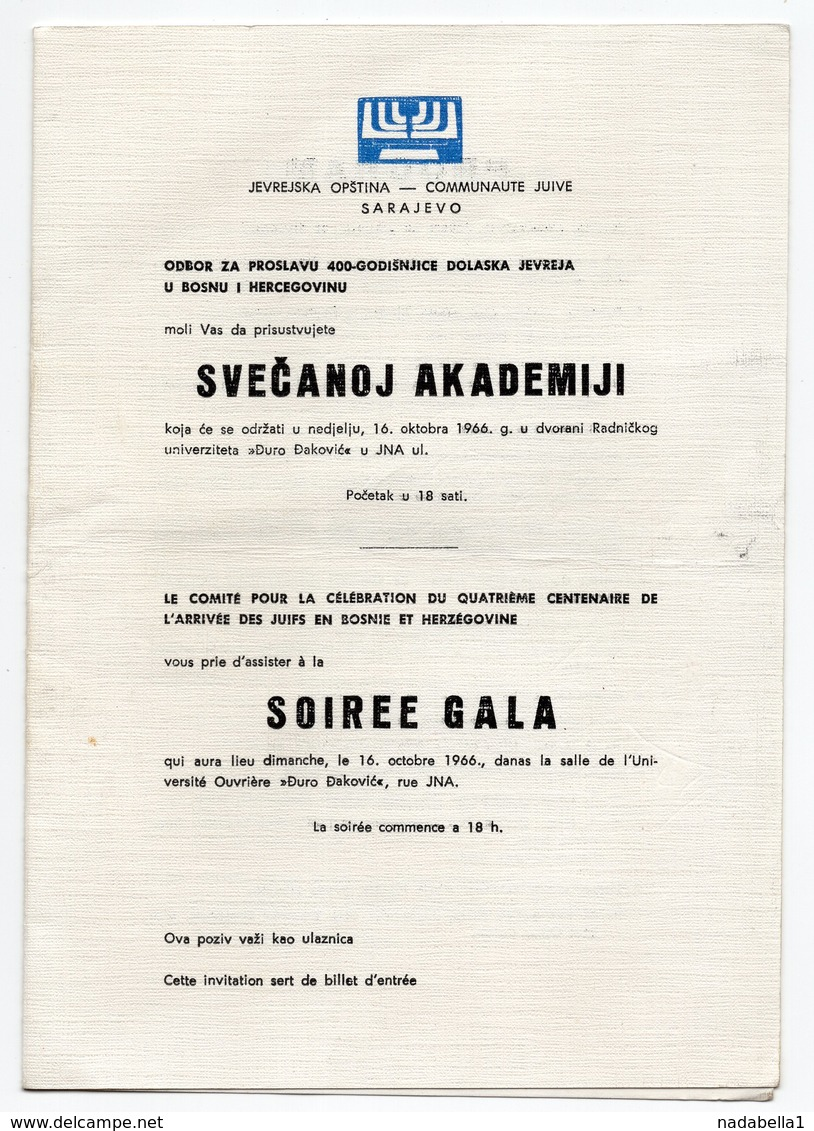 1966 YUGOSLAVIA,BOSNIA JUDAICA,JEWISH COUNCIL SARAJEVO,GALA INVITATION TO CELEBRATE 400TH ANNIVERSARY OF JEWS IN BOSNIA - Programs
