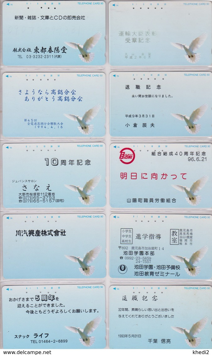 LOT De 10 Télécartes Japon / 110-112 - ANIMAL - OISEAU - PIGEON - DOVE BIRD Japan Phonecards - TAUBE -  MD 4299 - Japan