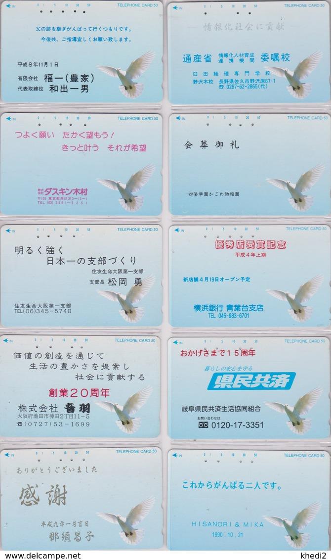 LOT De 10 Télécartes Japon / 110-112 - ANIMAL - OISEAU - PIGEON - DOVE BIRD Japan Phonecards - TAUBE -  MD 4300 - Japan