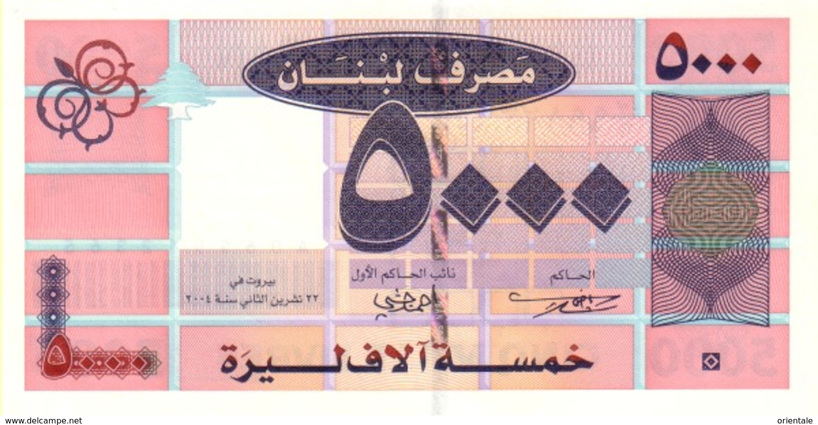 LEBANON P. 85a 5000 L 2004 UNC - Lebanon