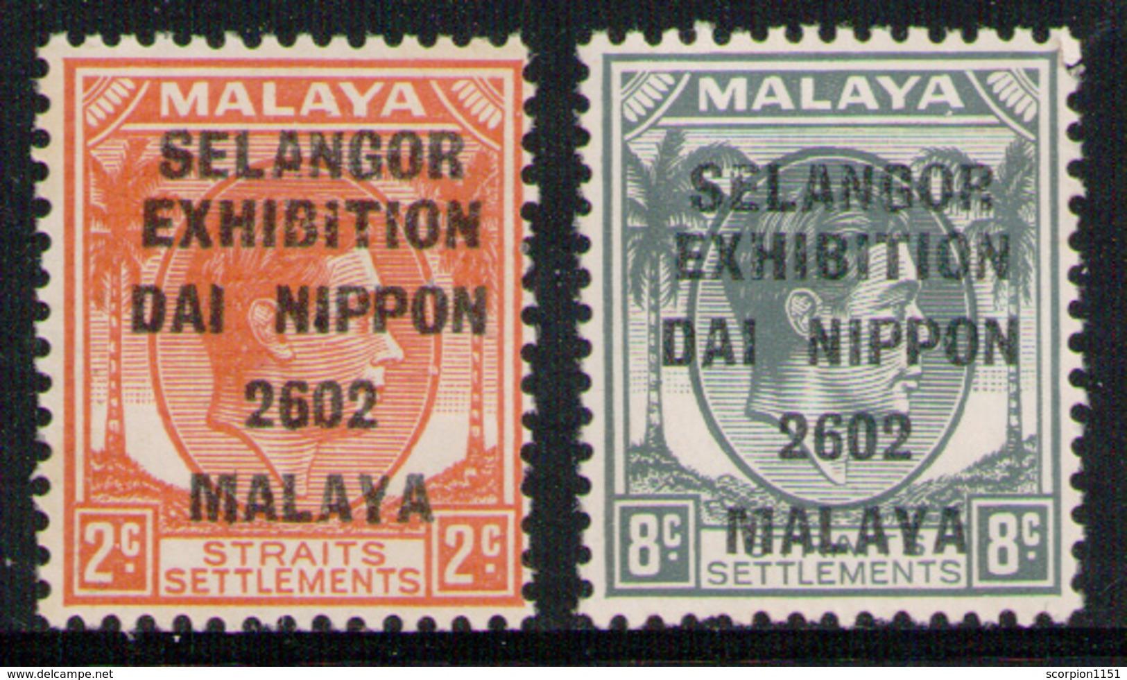 JAPANESE OCCUPATION SELANGOR 1942 - Set MVLH* - Grande-Bretagne (ex-colonies & Protectorats)