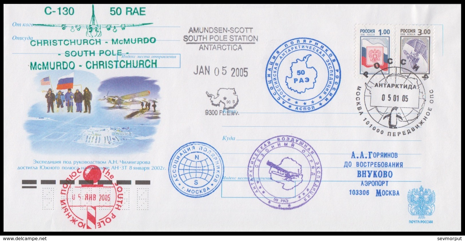 """RAE-50 RUSSIA 2004 COVER Used ANTARCTIC EXPEDITION FLIGHT AIRPLANE """"AN-3T"""" Station AMUNDSEN SCOTT USA FLAG  Mailed - Polar Flights"""