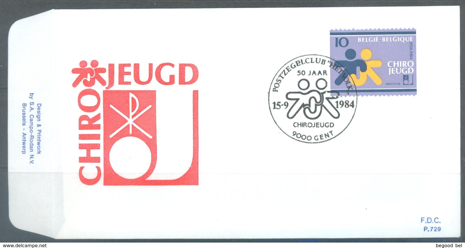 BELGIUM - 15.9.1984 - FDC - CHIRO JEUGD  RODAN 729 GENT - COB 2145 -  Lot 19585 - FDC