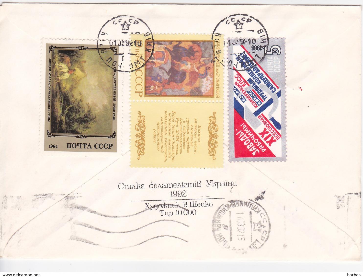Ukraine  To Moldova  , 1992 , 100 From The First Ukrainian Settlements In Canada , Used  FDC - Ukraine