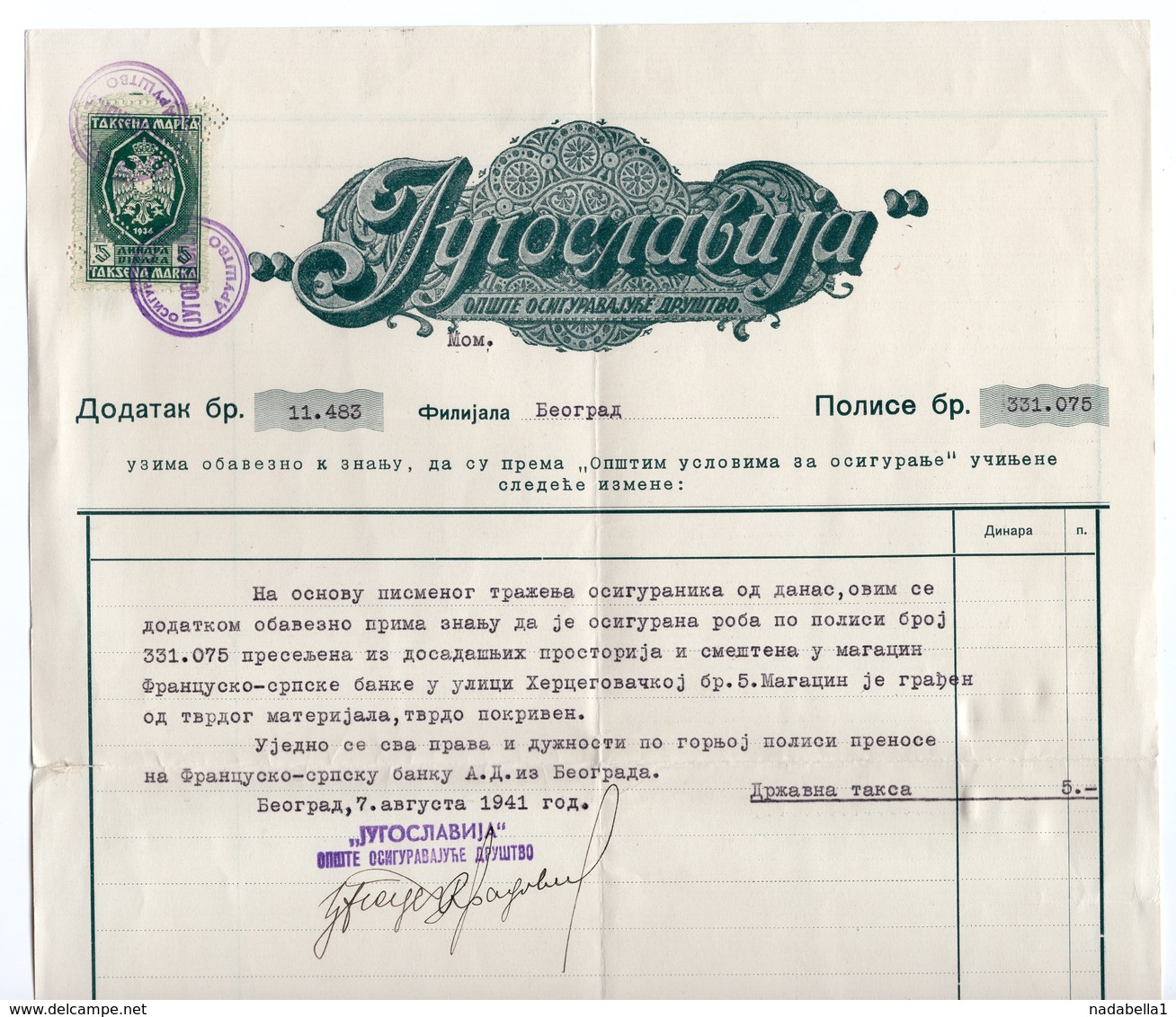 1941 YUGOSLAVIA, SERBIA, JUGOSLAVIA, INSURANCE POLICY, LETTERHEAD, FISKAL STAMP - Invoices & Commercial Documents