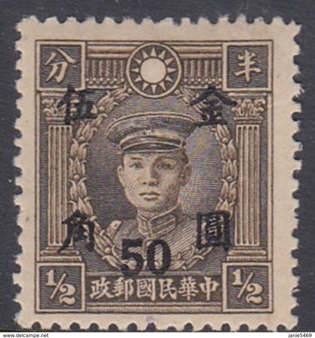 China SG 1079 1948 Currency Revaluation Overprints 50c On Half Cent Sepia, Mint - China