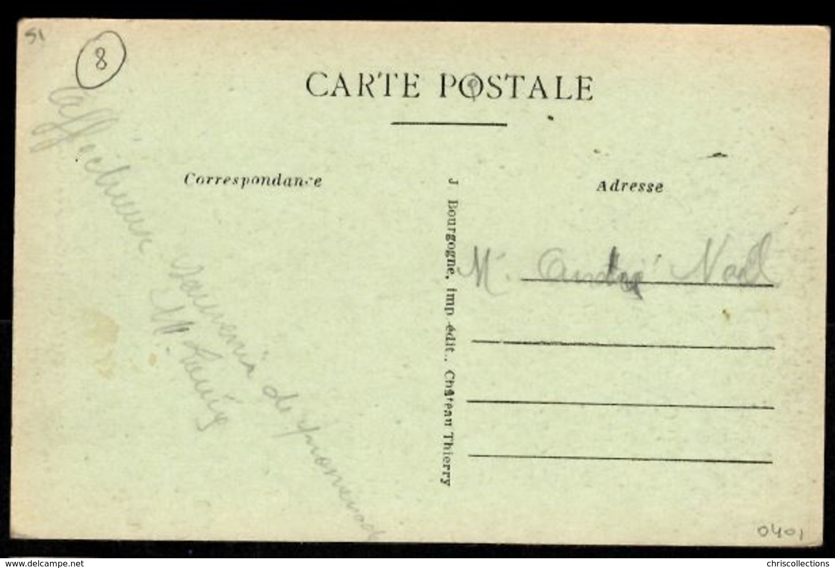 51 - CONNANTRE (Marne) - La Cascade Du Château - France