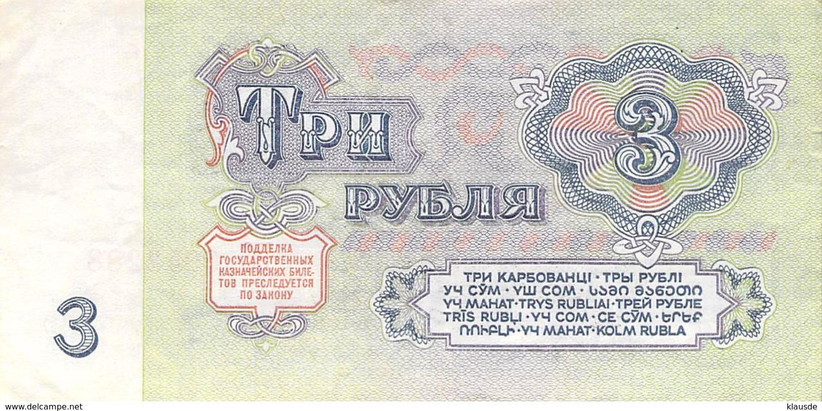 3 Rubel Rußland 1961 AU/EF II. - Russland