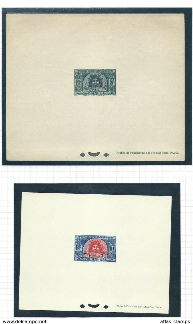 Tunisie 1947-49 Tete De NEPTUNE ( Mosaique D Utique ) , Yvert#314+18+18A+19+19a - 5 Epreuves De Luxe - Tunisie (1888-1955)