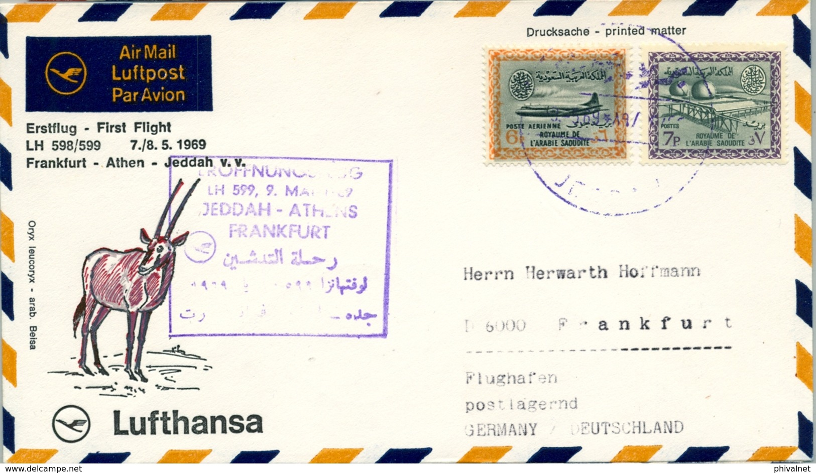 1969 , ARABIA SAUDI , PRIMER VUELO JEDDAH - ATHENS - FRANKFURT , FIRST FLIGHT - Arabia Saudita