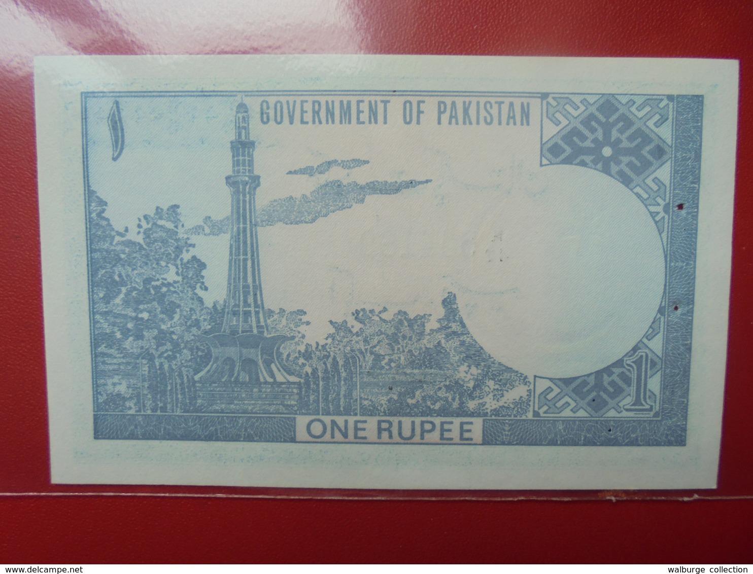 PAKISTAN 1 RUPEE PEU CIRCULER/NEUF - Pakistan