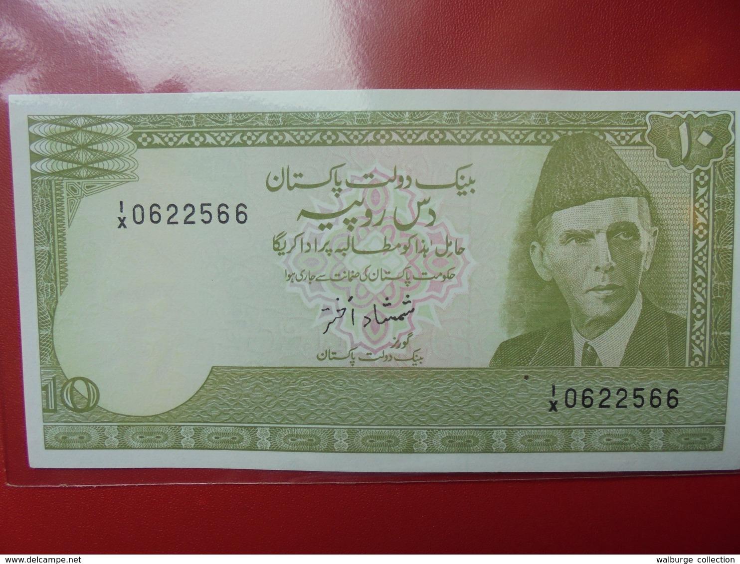 PAKISTAN 10 RUPEES PEU CIRCULER/NEUF - Pakistan