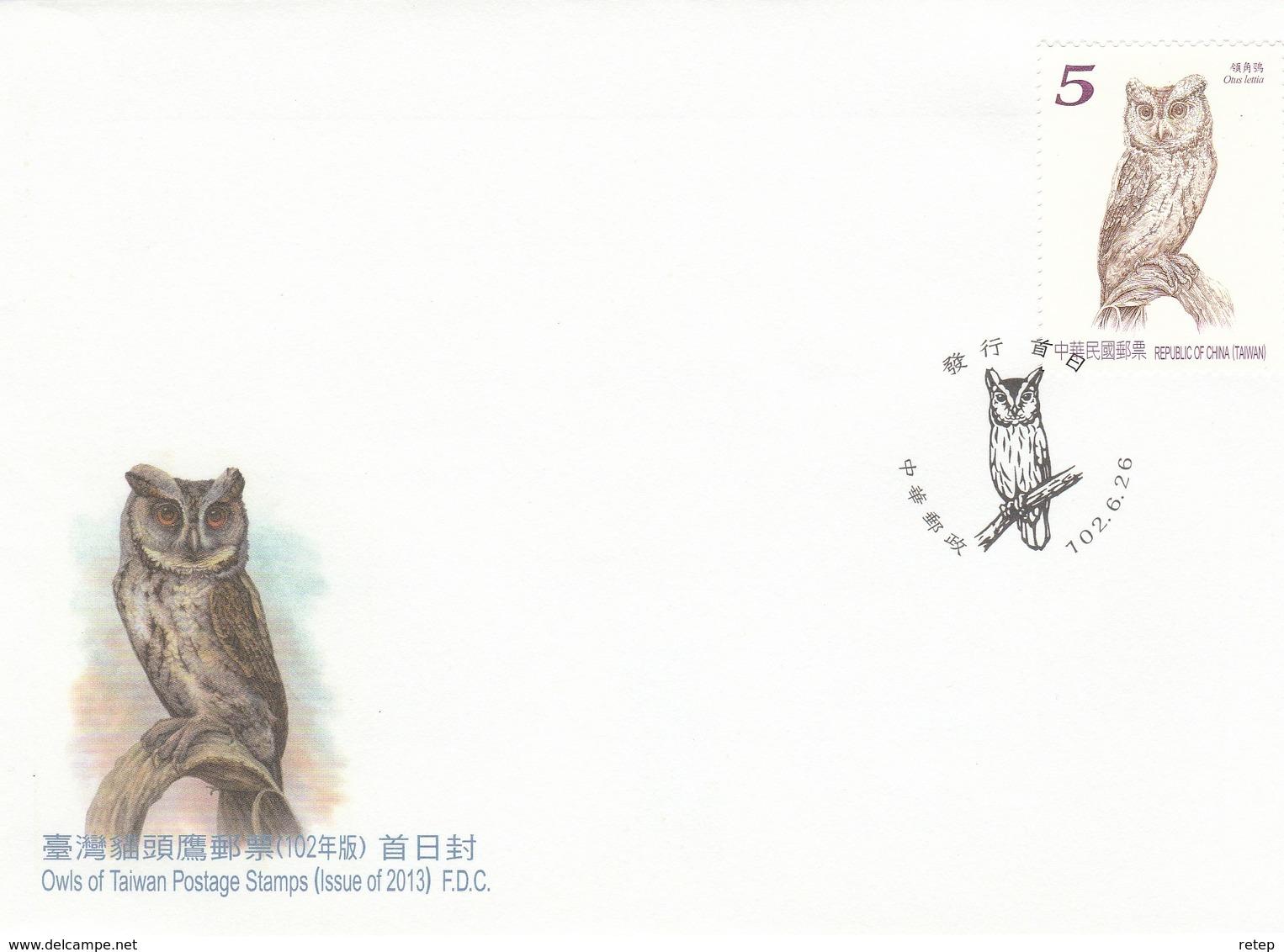Taiwan 2013, FDC - Owls