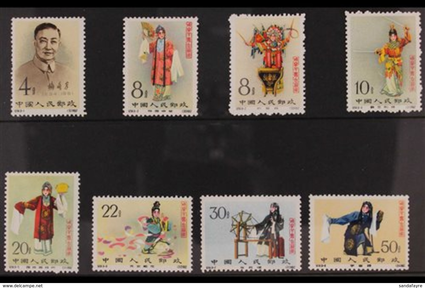 1962 Stage Art Of Mei Lan-fang Perforated Set Complete, SG 2037/2044, Very Fine Mint (8 Stamps) For More Images, Please  - China