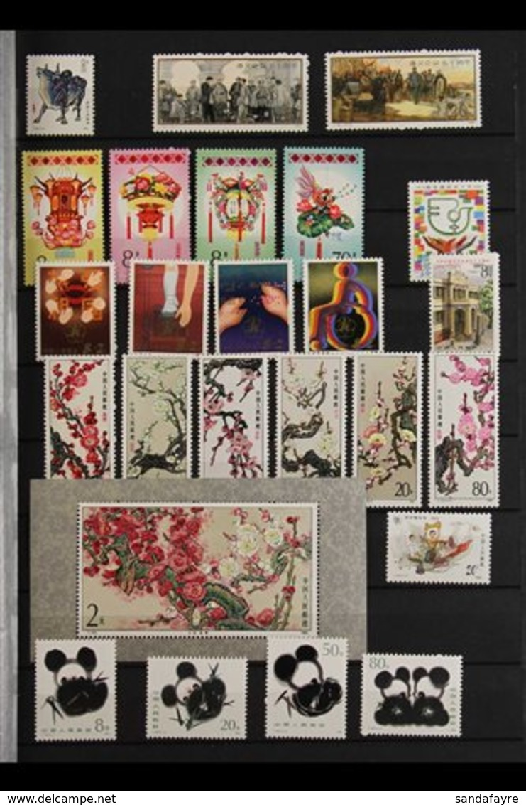 1985-1990 NEVER HINGED MINT COLLECTION. A Beautiful Collection Of Complete Sets & Miniature Sheets Presented On Stock Bo - China
