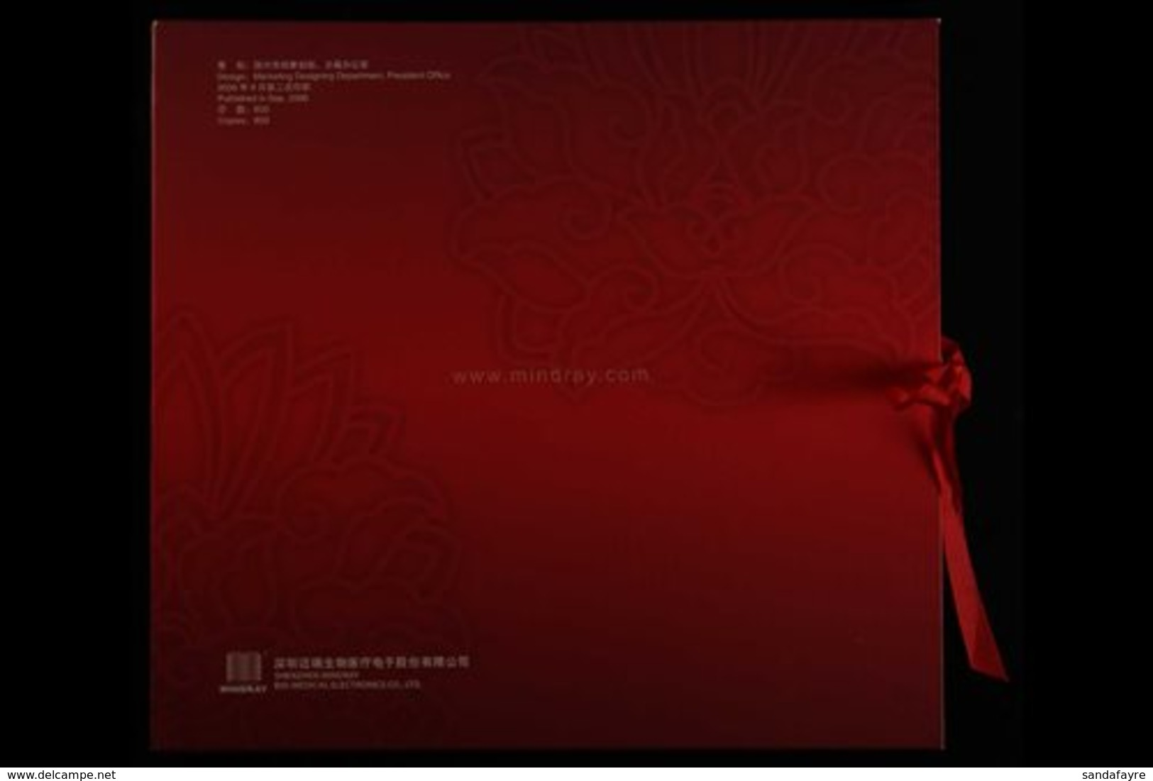 2006 MINDRAY'S CULTURE Hardback Presentation Book Containing Complete Never Hinged Mint Sets And Miniature Sheets In A D - China