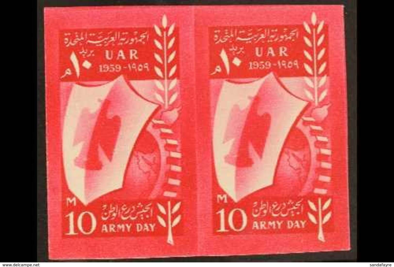 1959 10m Army Day IMPERFORATE PAIR (as SG 624), Chalhoub C228a, Never Hinged Mint. 100 Printed (pair) For More Images, P - Unclassified