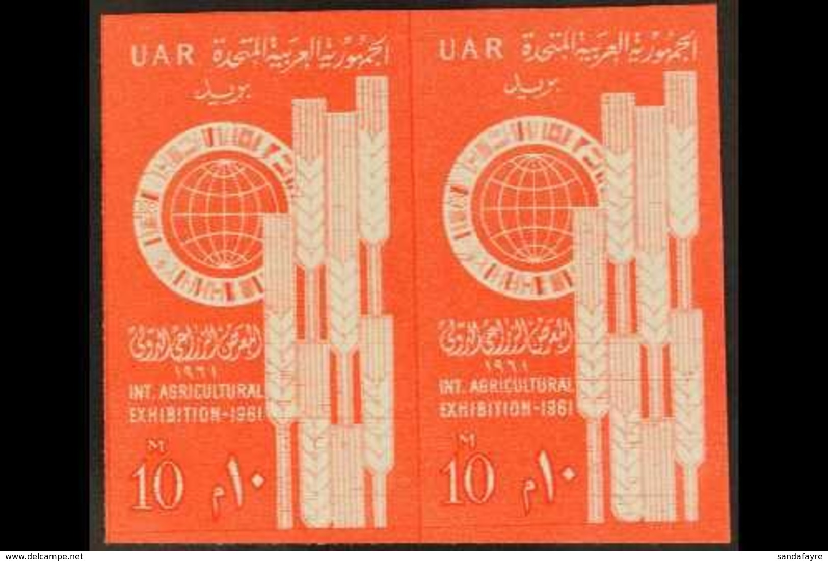 1961 10m Agricultural Exhibition IMPERFORATE PAIR (as SG 653), Chalhoub C255a, Never Hinged Mint. 100 Printed (pair) For - Unclassified