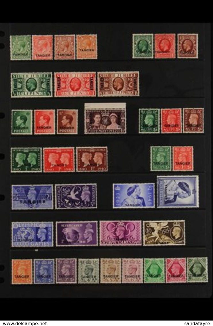 TANGIER 1927-1957 COMPLETE VERY FINE MINT COLLECTION On Stock Pages, All Different, Includes 1927 & 1934 KGV Sets, 1935  - Morocco (1891-1956)