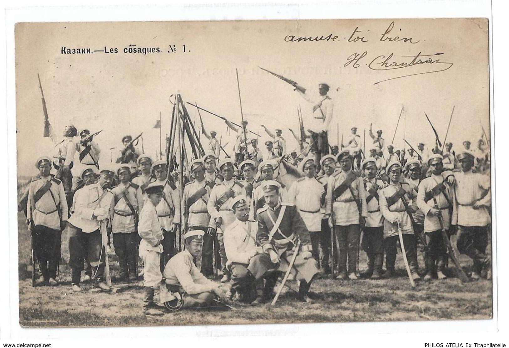 CPA Les Cosaques N°1 UPU Russie Voyagée 1904 - Russland