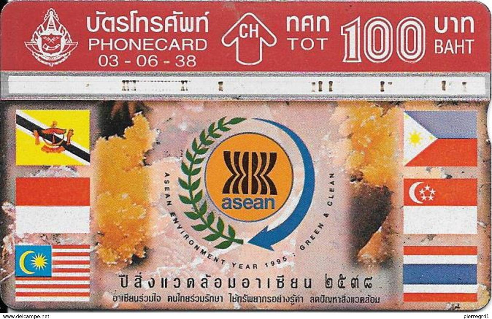 CARTE THAILANDE HOLOGRAPHIQUE-100Bath-1995-ASEAN Environnement-Utilisé-TBE - Thaïlande