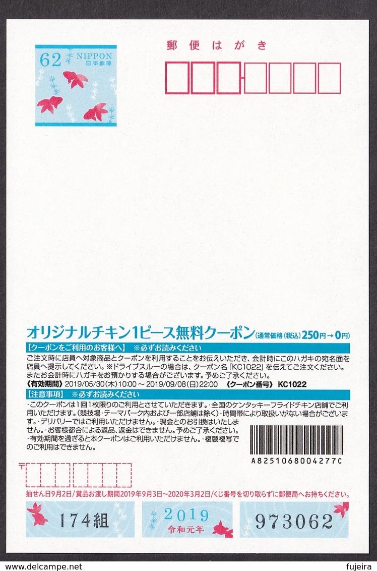 Japan Postcard Summer Greeting 2019 Advertising KFC Kentucky Fried Chicken (jpy1355) - Interi Postali