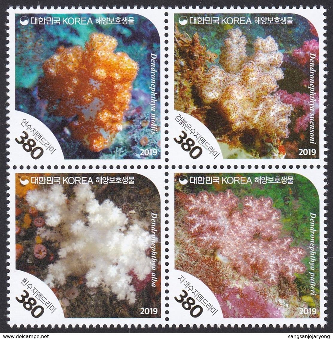 South Korea 2019 Protected Marine Species, World Environment Day, Nature, Coral, Corail, Espèces En Danger - Corée Du Sud