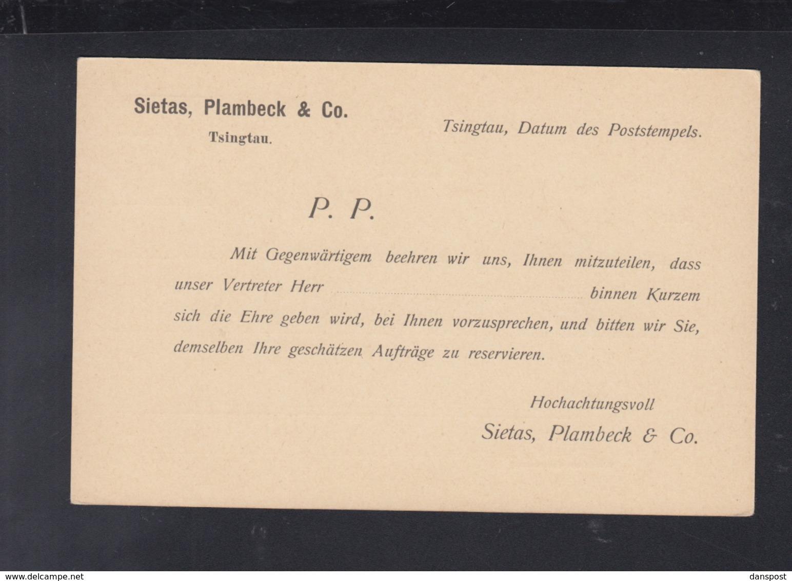 Dt. Reich China GSK Kiautschou Vordruck Sietas Plambeck & Co. Tsingtau - Kolonie: Kiautschou