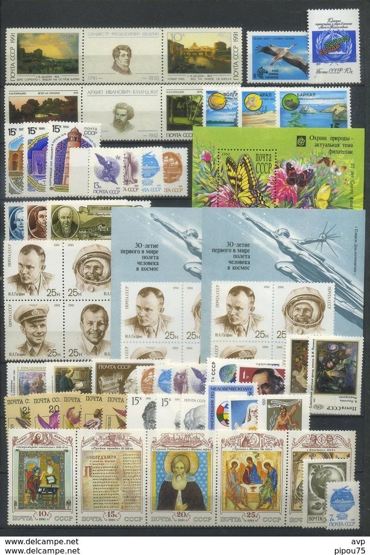 URSS. 1991. Année Complète Neuve - 1923-1991 URSS