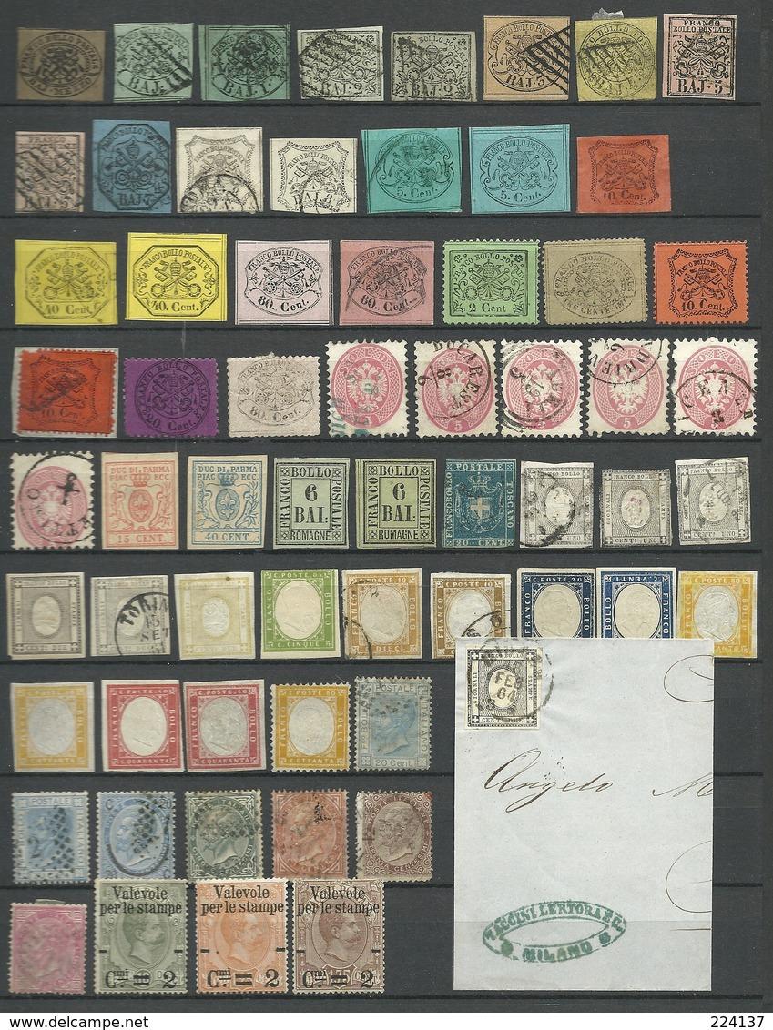 ITALIE CLASSIQUES - Stamps