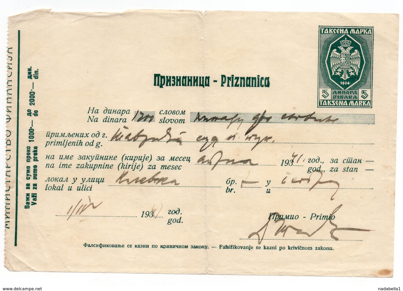 1941 YUGOSLAVIA, SERBIA, BELGRADE, MONEY RECEIPT FOR SHOP RENT, 01.04.1941, IMPRINTED FISKAL STAMP - Other