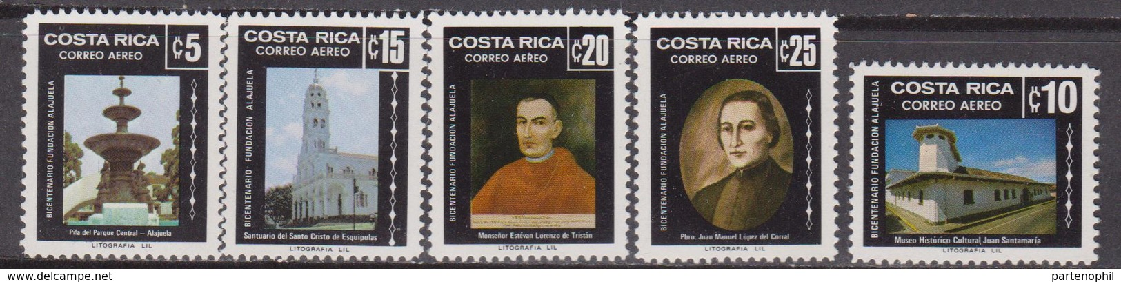 Costa Rica Aereo 1982 Yvert 853/7 ** Mnh Ciudad De Alajuela - Costa Rica