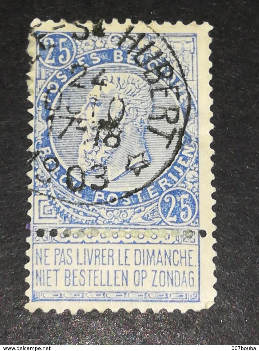 COB N ° 60 Oblitération Relais Lille-St-Hubert 1903 - 1893-1900 Fine Barbe
