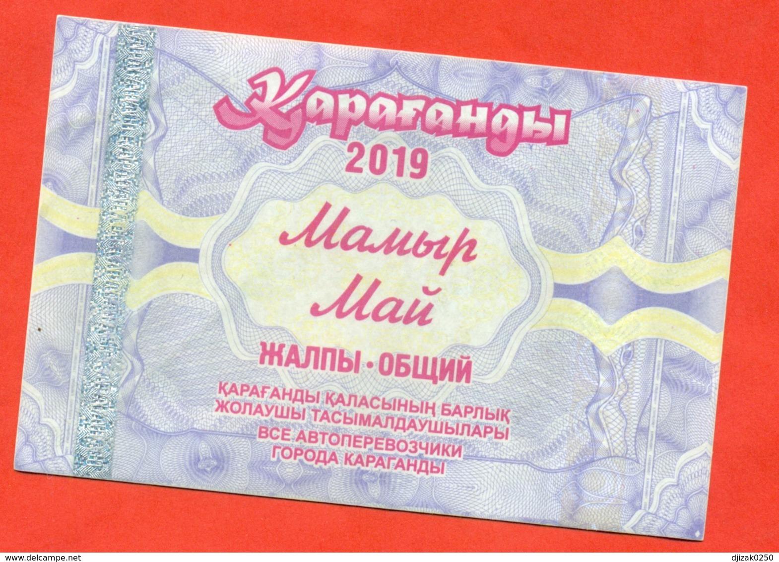 Kazakhstan 2019. City Karaganda. May Is A General Ticket - A Monthly Bus.  Plastic. - Season Ticket
