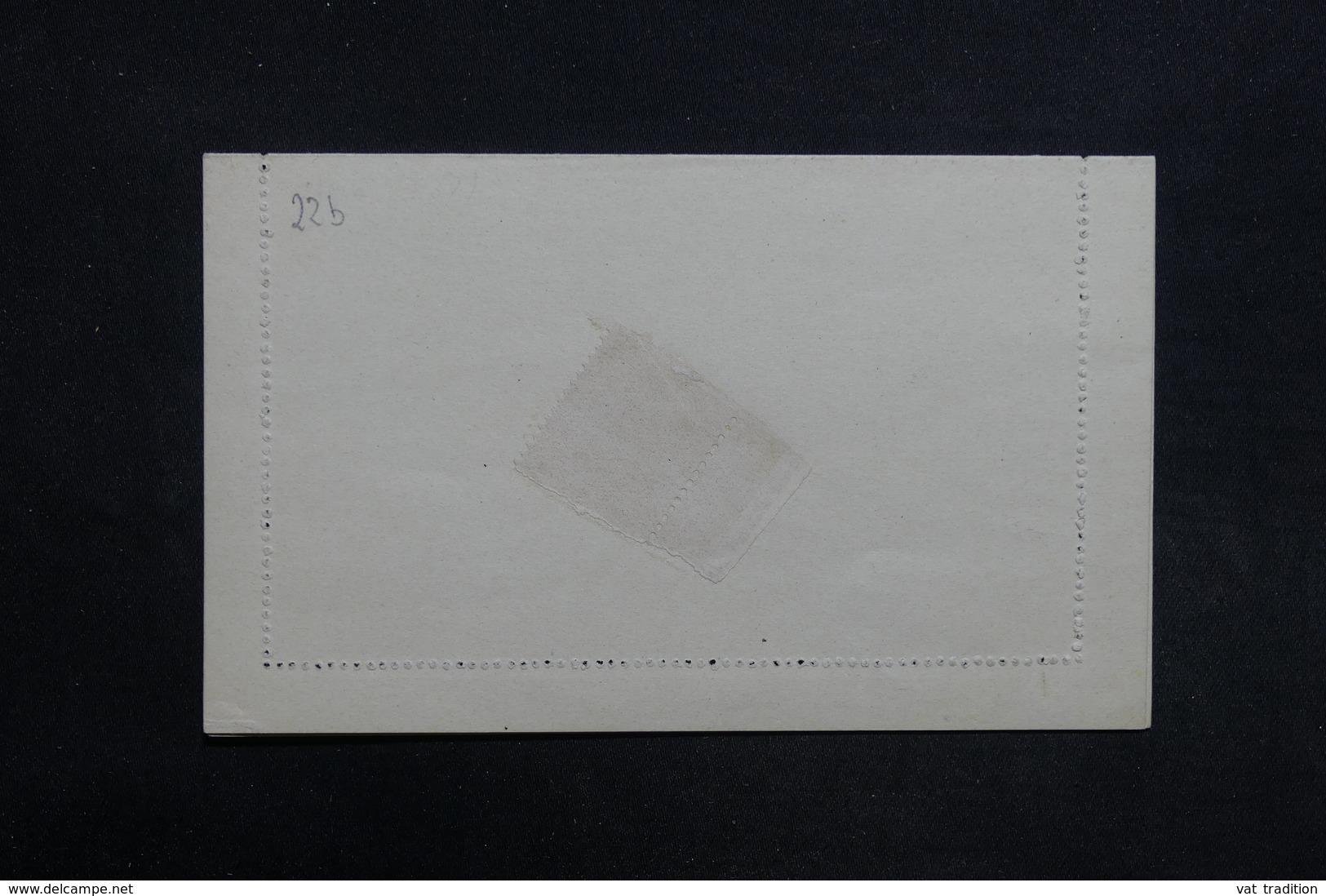 FRANCE - Entier Postal Type Sage Non Circulé - L 31455 - Postal Stamped Stationery