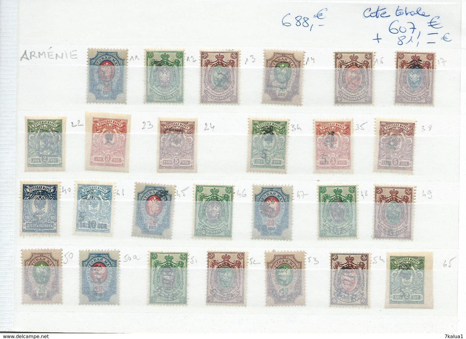 ARMENIE. Lot Neuf ** Et * Sur 2 Pages, Cote 688 € - Stamps