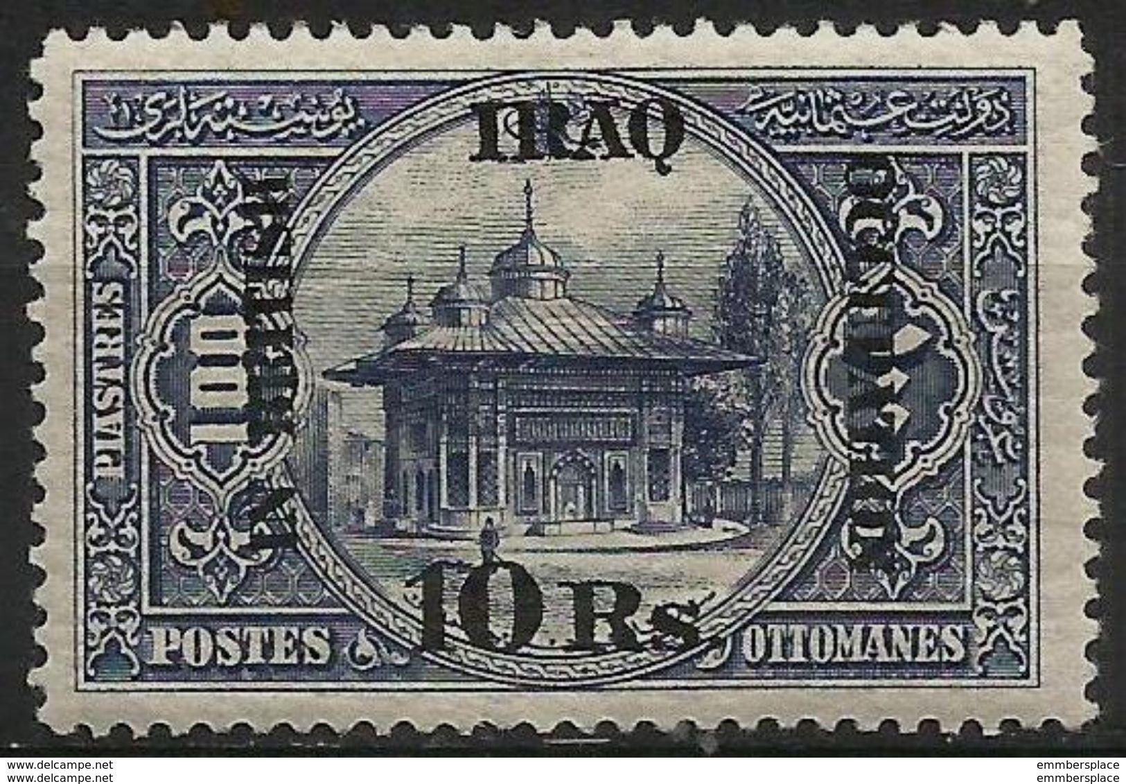 Iraq - 1918 British Occupation Overprint 10r MLH *   SG 14  Sc N41 - Iraq