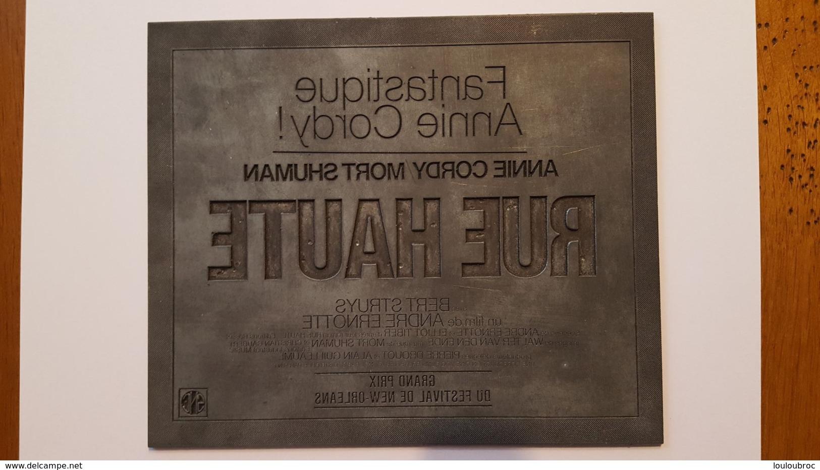 PLAQUE METAL PUBLICITAIRE FILM  RUE HAUTE 1976 - Autres