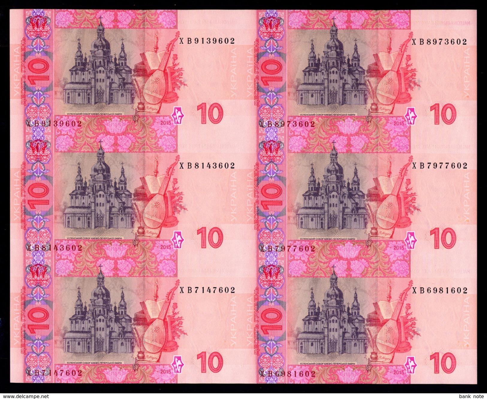 UKRAINE UNCUT SHEET OF 6 NOTES 10 HRYVEN 2015 HONTAREVA Pick 119Ad Unc - Oekraïne